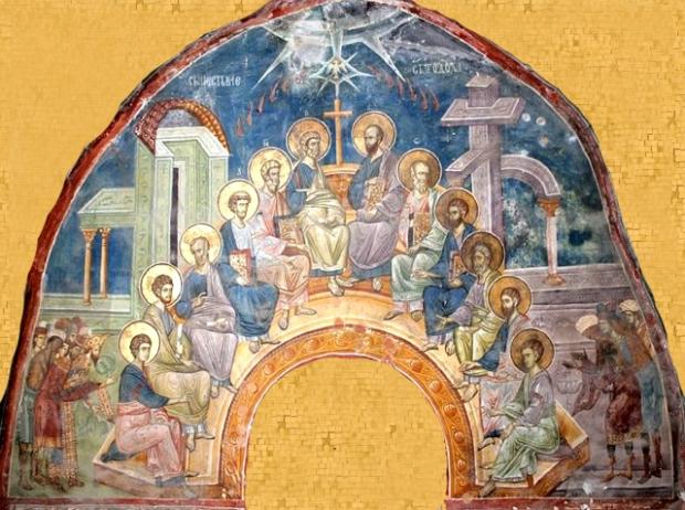 DOMENICA DELLA PENTECOSTE