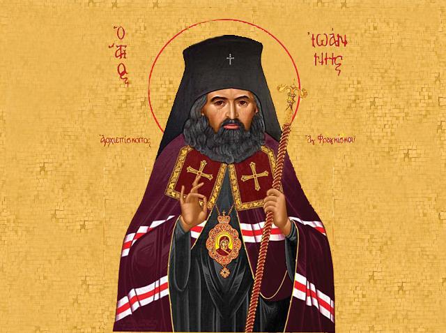2 luglio festa di San Giovanni Maximovich