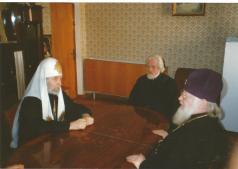 Dialog intre Patriarhia Kievului si Mitropolia de Aquileia