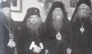Sfantul Ioan Maximovich impreuna cu Ierarhi ROCOR in imagine Arhiepiscopul Leontiy Filipovich