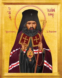 St. John Maximovitch 2