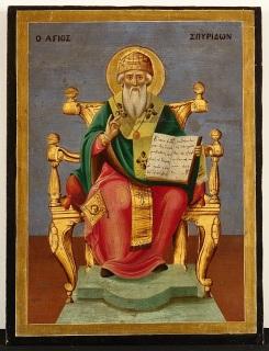 icona-di-santo-spiridione